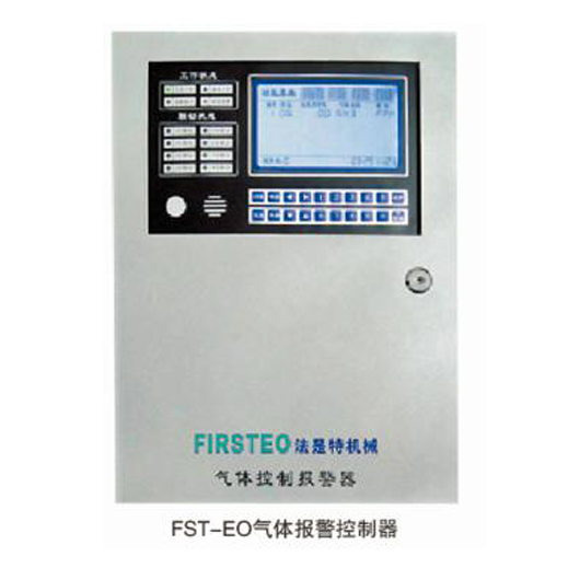 FST-EO wall mounted alarm controller